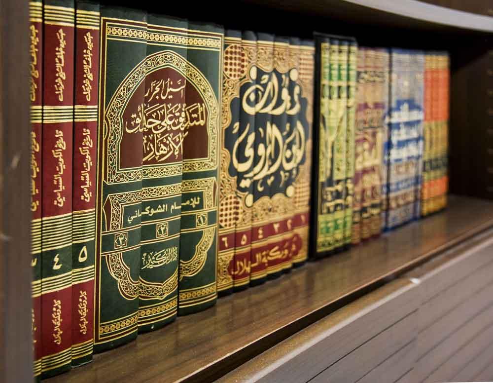 شبكة مشكاة الاسلامية